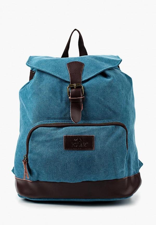 Рюкзак Polar Polar PO001BUGPC03 рюкзак polar polar po001buepmh0
