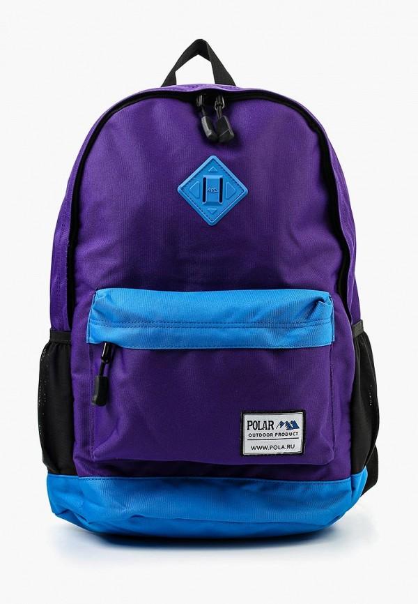 Рюкзак Polar Polar PO001BUIQJ39 рюкзак городской polar цвет фиолетовый 27 5 л п1611 17