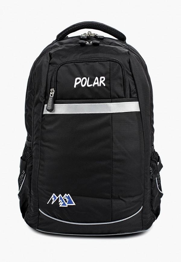 Рюкзак Polar Polar PO001BUJOB87 цены онлайн