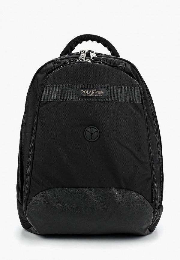 Рюкзак Polar Polar PO001BUYNC29 цена 2017