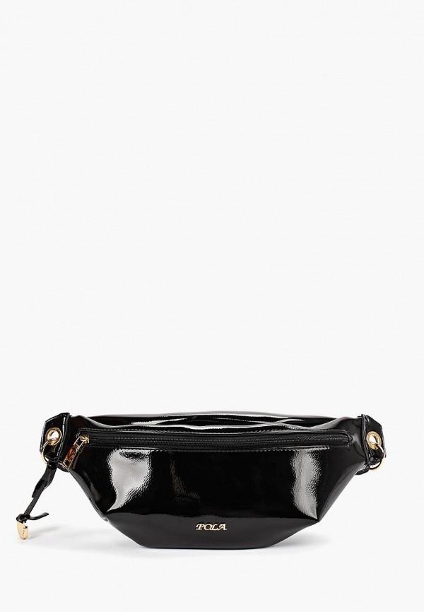 Поясные сумки, Pola