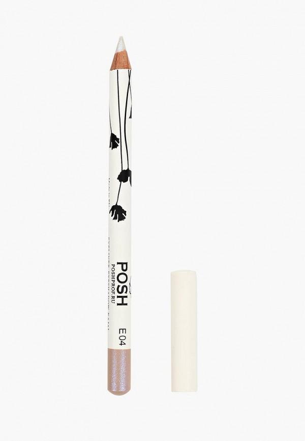Карандаш для глаз Posh Posh PO021LWENGE9 карандаш для глаз posh posh po021lwxzn50