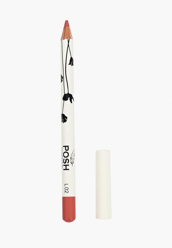 Карандаш для губ Posh Posh PO021LWENGF2 вибромассажер posh teaser 1 розовый