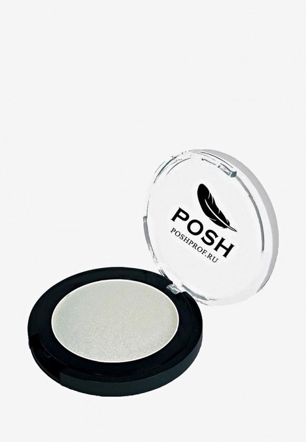 тени для век posh, белый