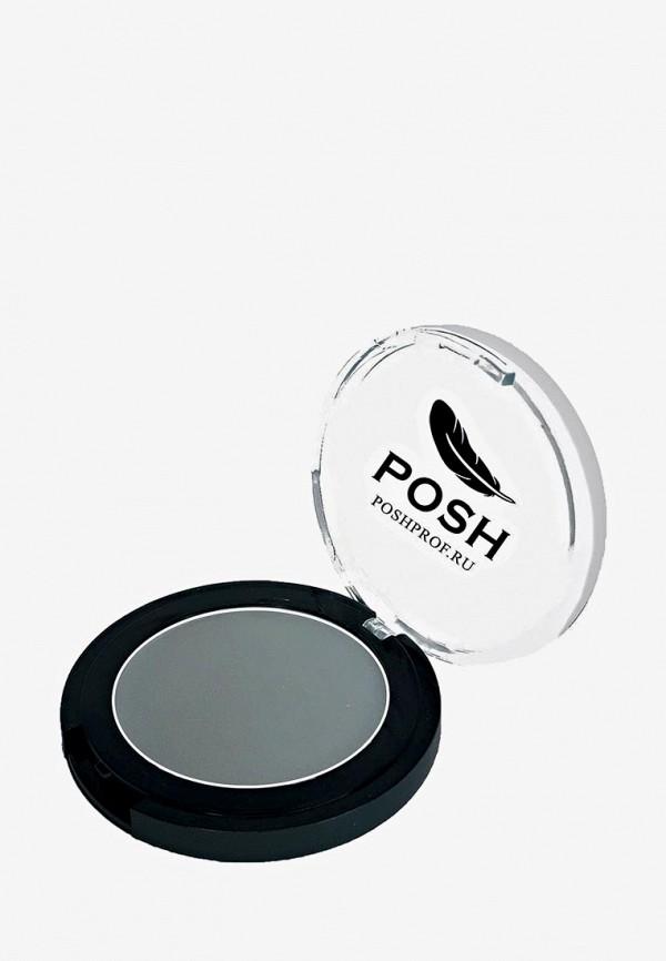 тени для век posh, серый
