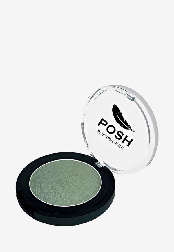 тени для век posh, зеленый