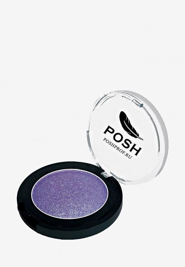 цена на Тени для век Posh Posh PO021LWENGH5