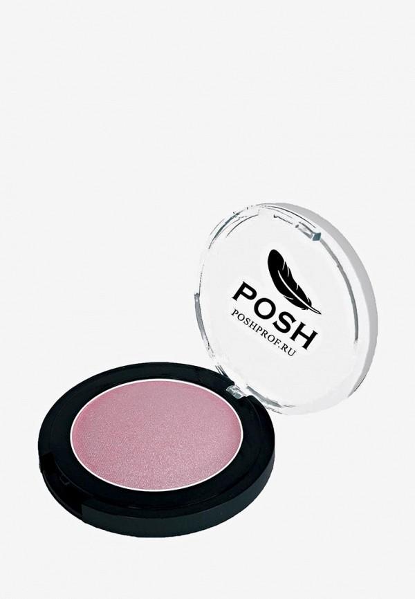 Тени для век Posh Posh PO021LWENGH6 сушка для лака posh posh po021lwxzm55