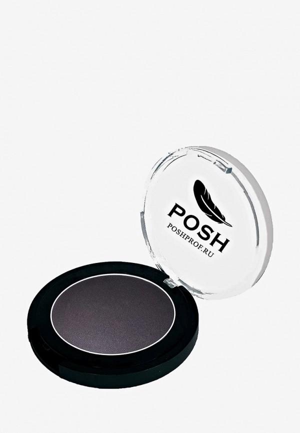 цена на Тени для век Posh Posh PO021LWENGH9