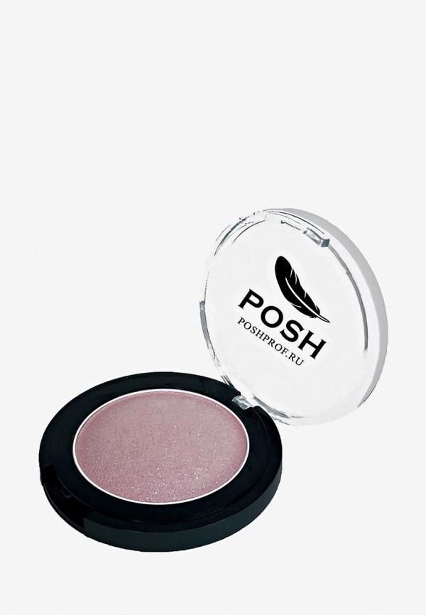 тени для век posh, розовый