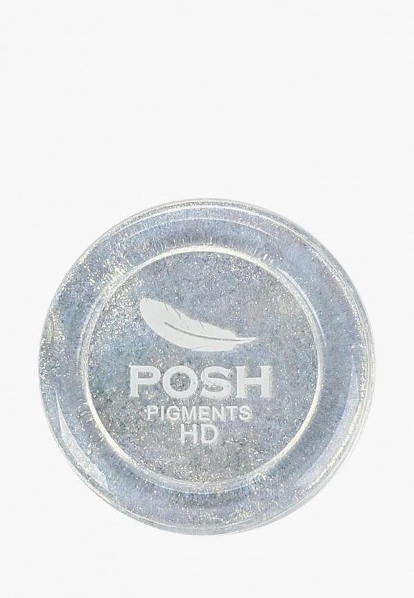 тени для век posh, серебряный