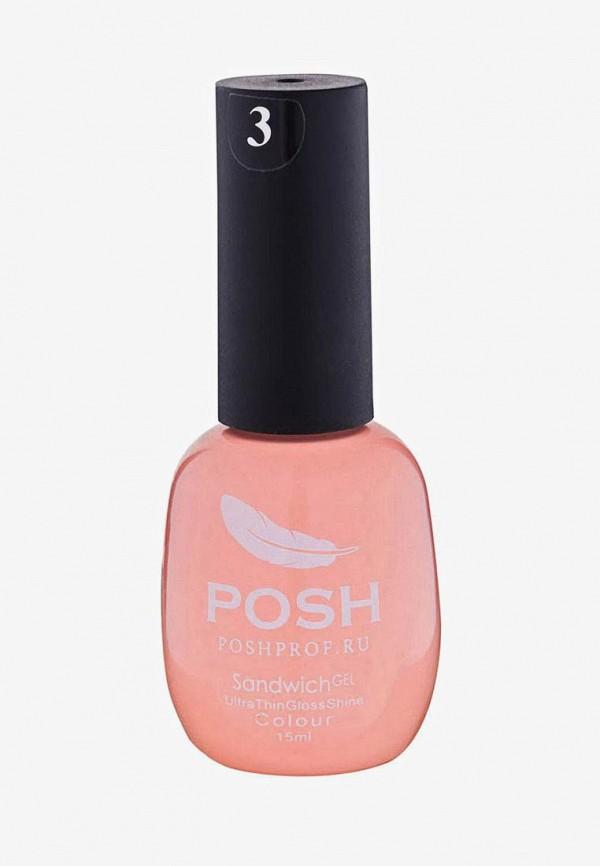 Гель-лак для ногтей Posh Posh PO021LWENGM0 гель лак для ногтей posh posh po021lwxzm99