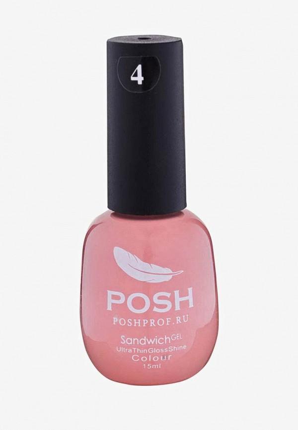 Гель-лак для ногтей Posh Posh PO021LWENGM1 гель лак для ногтей posh posh po021lwxzm99