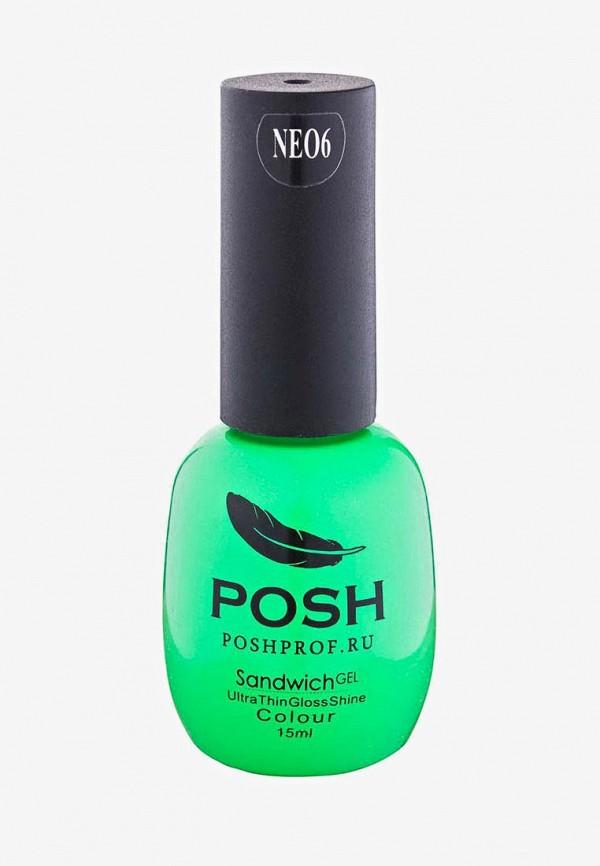 Гель-лак для ногтей Posh Posh PO021LWENGM3 гель лак для ногтей posh posh po021lwxzm99