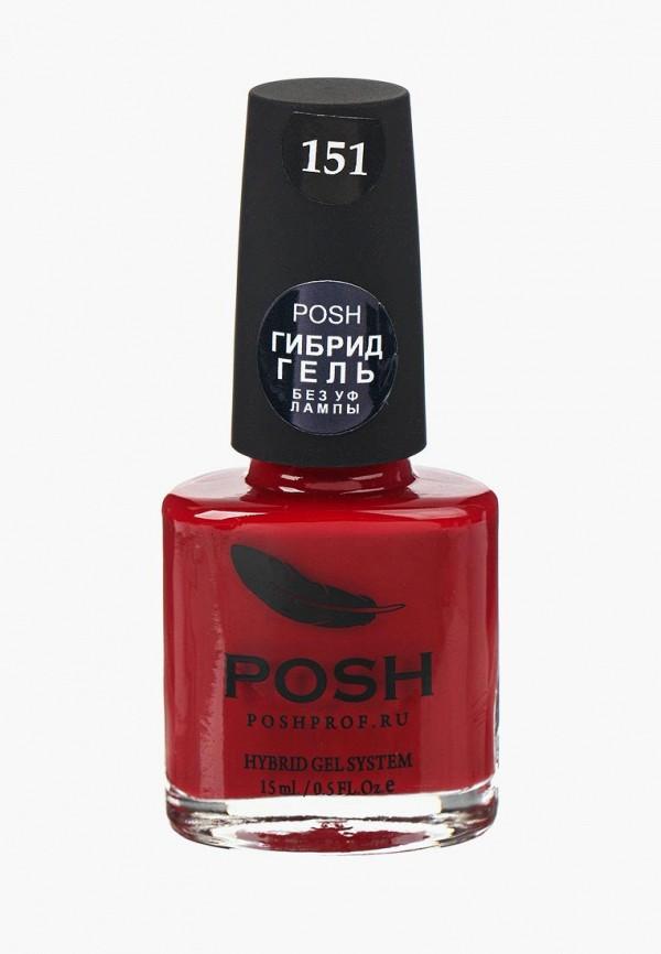 Гель-лак для ногтей Posh Posh PO021LWXZK90