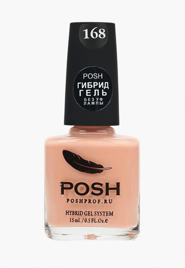 Гель-лак для ногтей Posh Posh PO021LWXZL02
