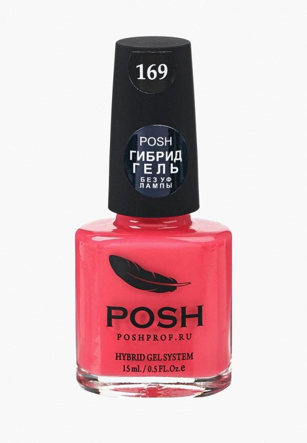 Гель-лак для ногтей Posh Posh PO021LWXZL03