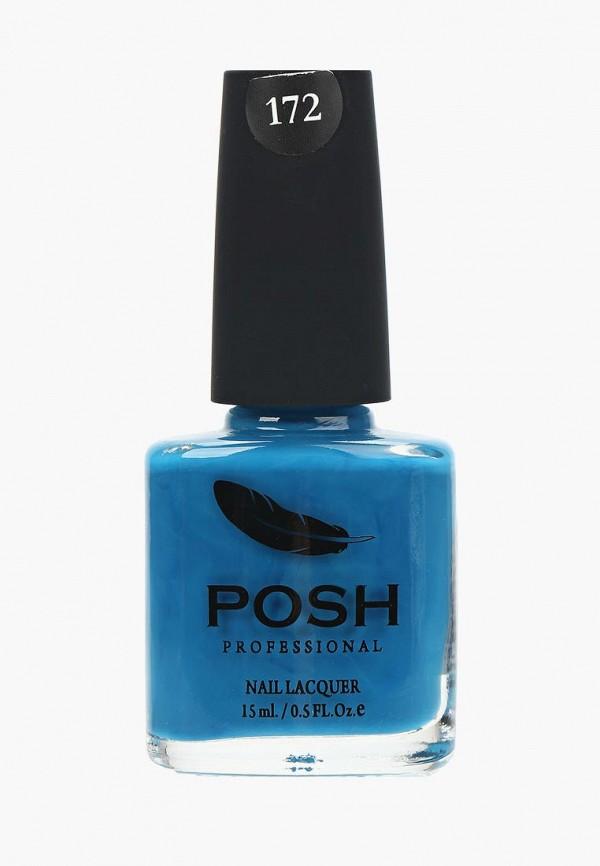 все цены на Гель-лак для ногтей Posh Posh PO021LWXZL04 онлайн