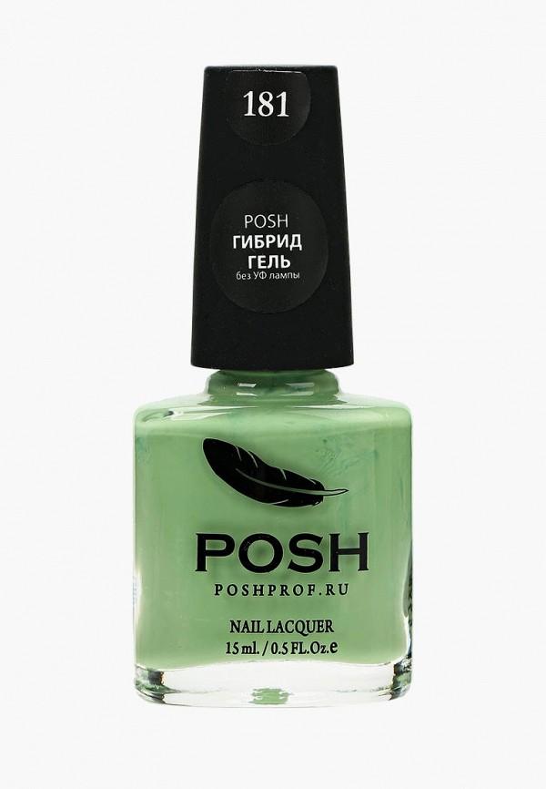 лак для ногтей posh, зеленый