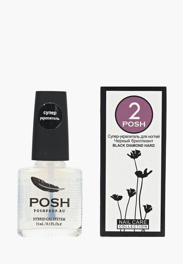 Средство для укрепления ногтей Posh Posh PO021LWXZL15