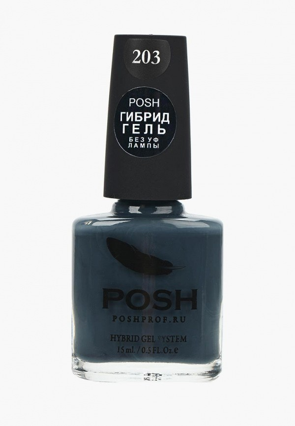 лак для ногтей posh, синий