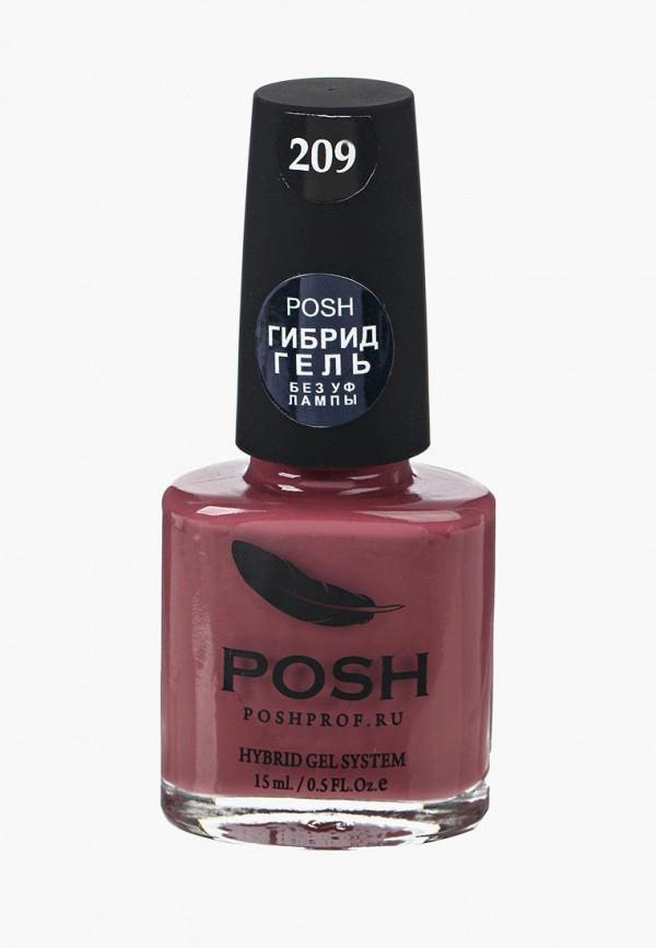 женский лак для ногтей posh, бордовый