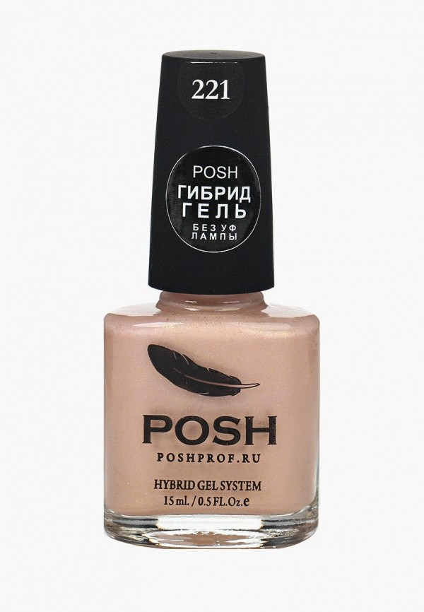 Гель-лак для ногтей Posh Posh PO021LWXZM26 гель лак для ногтей posh posh po021lwxzk84