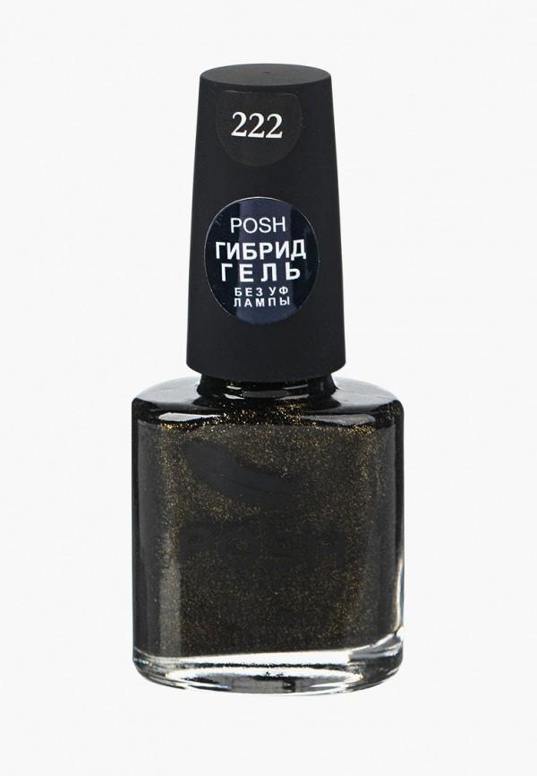 Гель-лак для ногтей Posh Posh PO021LWXZM27 гель лак для ногтей posh posh po021lwxzm99