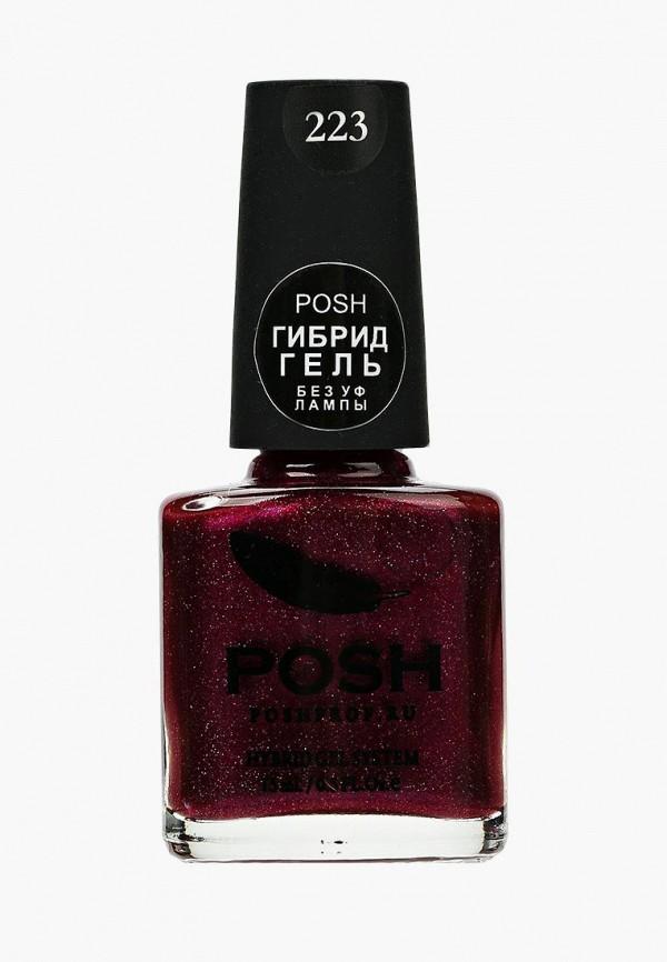 Гель-лак для ногтей Posh Posh PO021LWXZM28 гель лак для ногтей posh posh po021lwxzm99