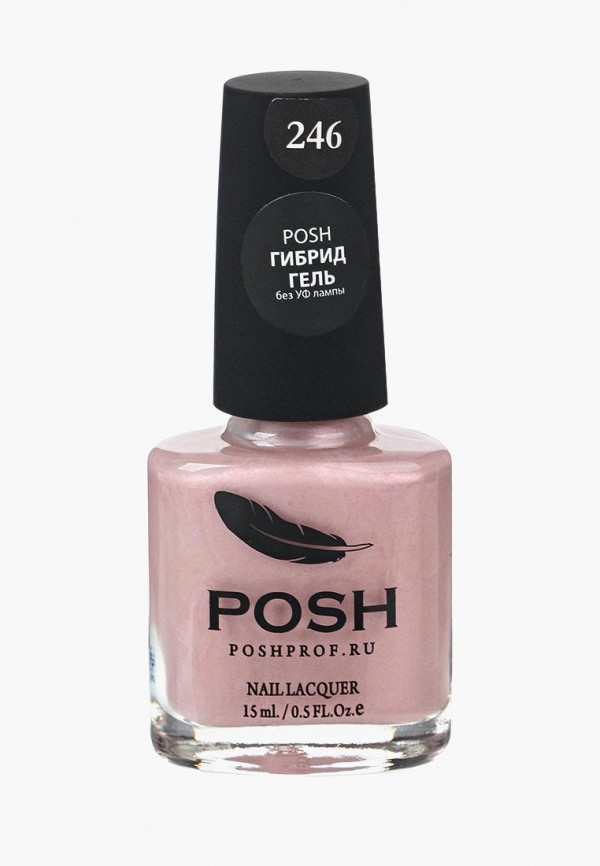Гель-лак для ногтей Posh Posh PO021LWXZM38 гель лак для ногтей posh posh po021lwxzn00