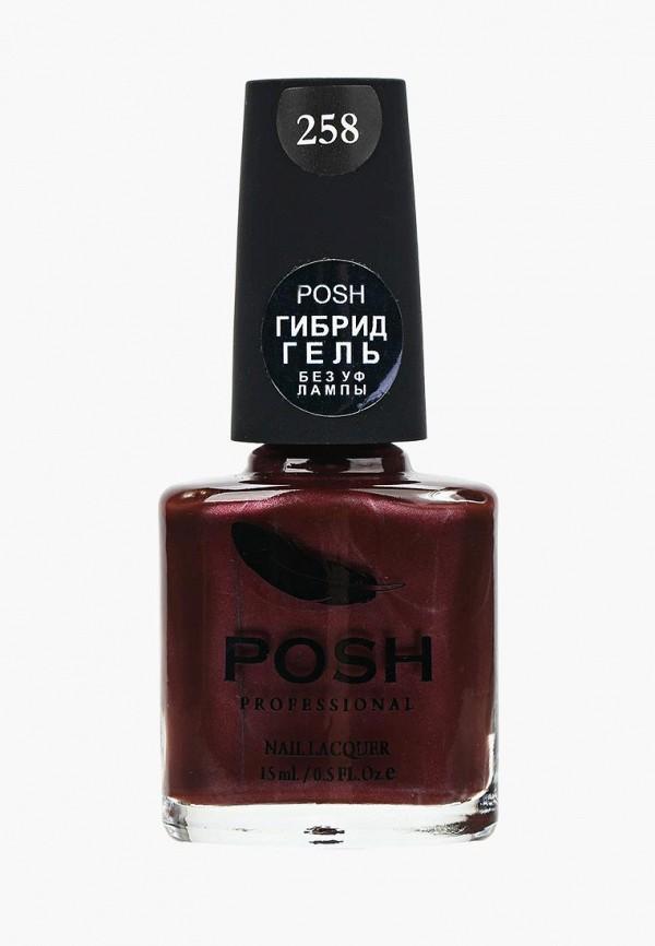Гель-лак для ногтей Posh Posh PO021LWXZM45