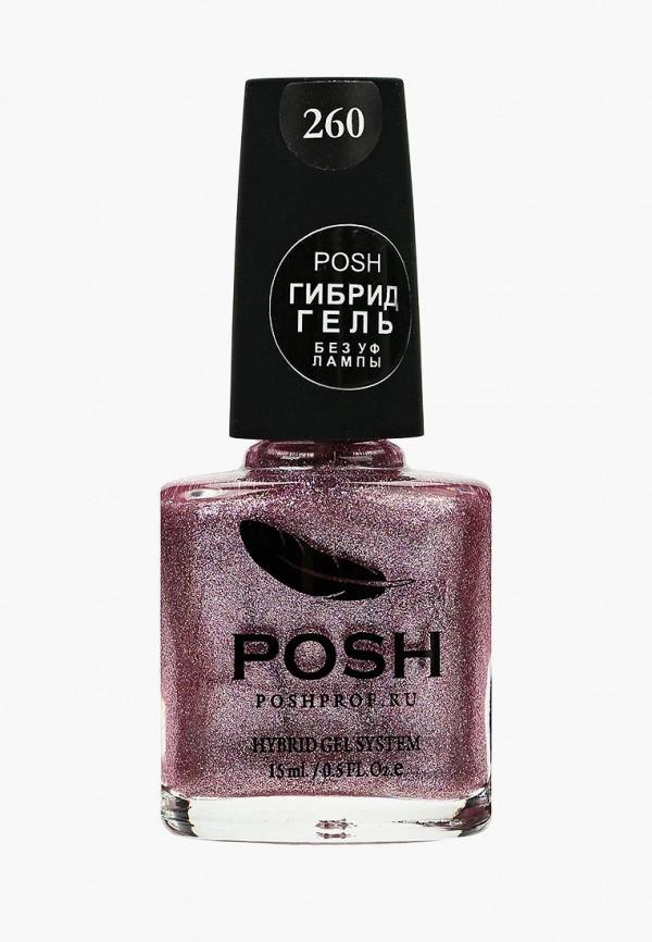 Гель-лак для ногтей Posh Posh PO021LWXZM47