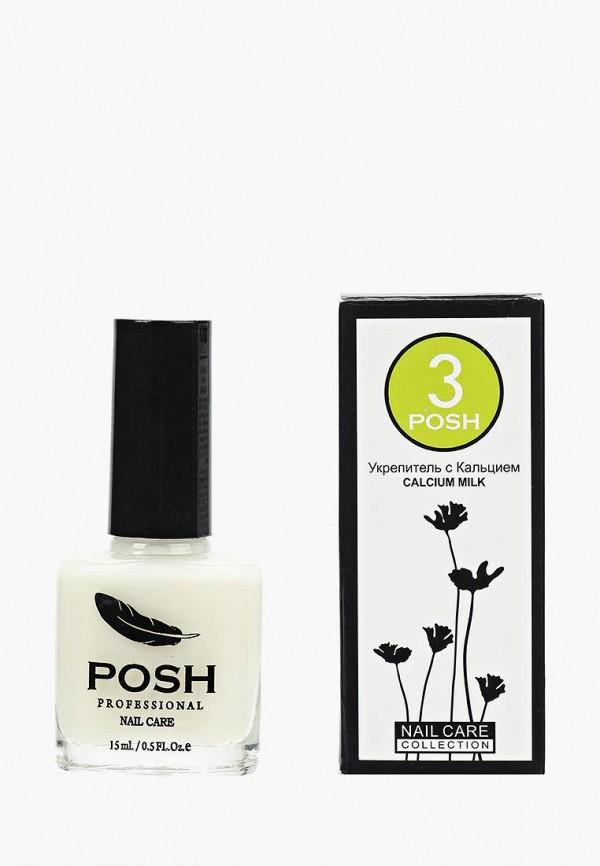 Средство для укрепления ногтей Posh Posh PO021LWXZM51