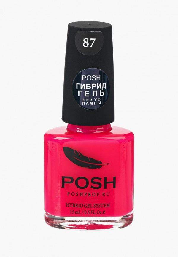 Купить Гель-лак для ногтей Posh, Гибрид без УФ лампы неон Тон 87 розовый лобстер, PO021LWXZM56, Весна-лето 2018