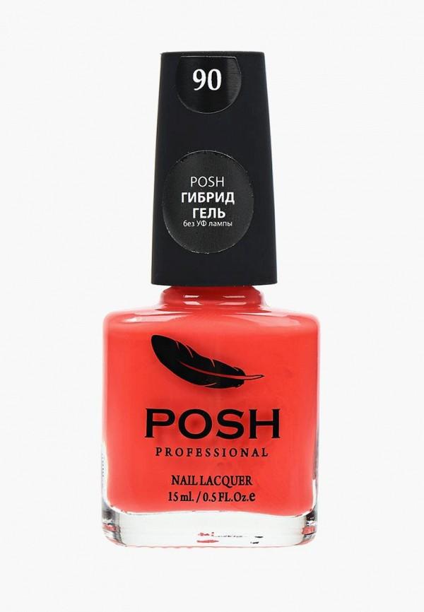 Купить Гель-лак для ногтей Posh, Гибрид ногтей без УФ лампы неон Тон 90 морковный неон, PO021LWXZM59, коралловый, Осень-зима 2018/2019