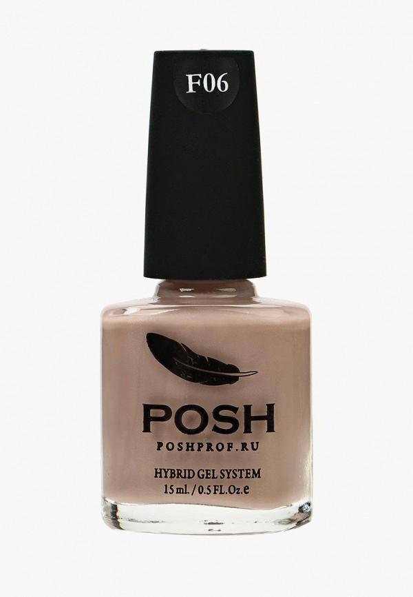 Лак для ногтей Posh Posh PO021LWXZM62 средство для укрепления ногтей posh posh po021lwxzl15