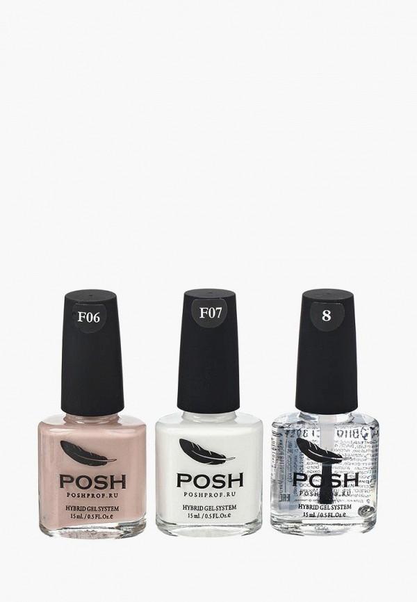 Набор лаков для ногтей Posh Posh PO021LWXZM75 jinsoon набор лаков для ногтей goop x classics2 3x11ml