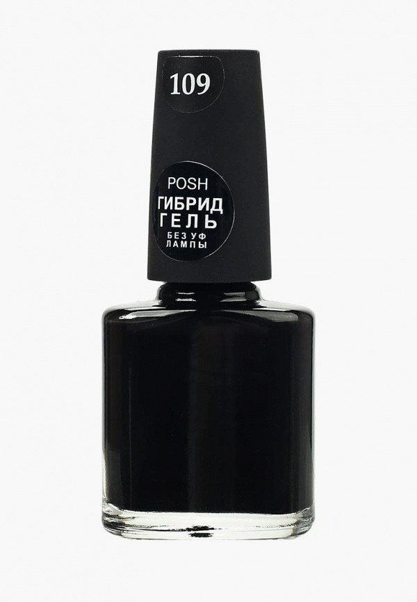 все цены на Гель-лак для ногтей Posh Posh PO021LWXZM92 онлайн