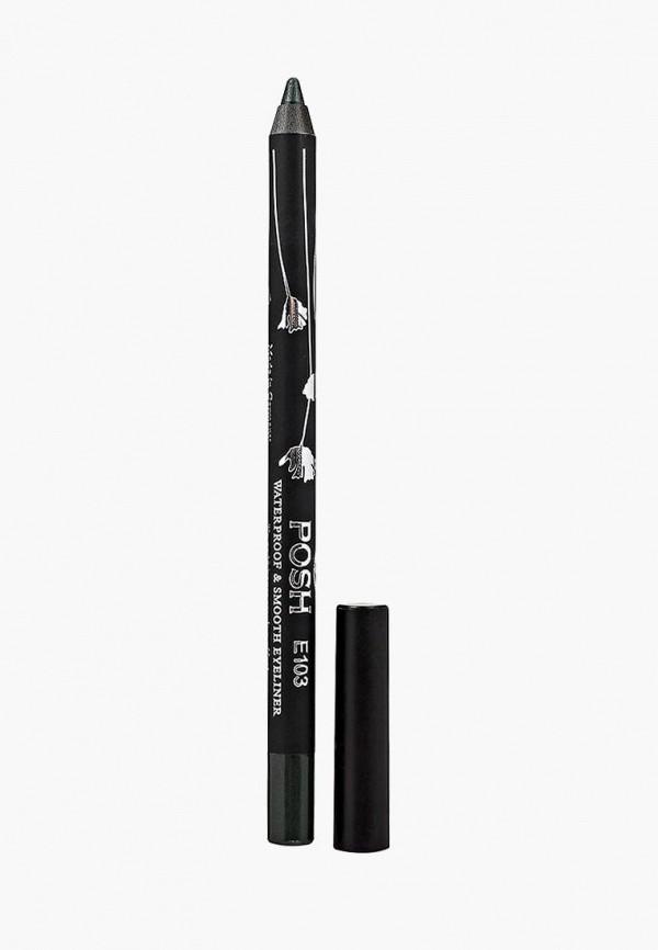 Карандаш для глаз Posh Posh PO021LWXZM96 карандаш для глаз posh posh po021lwxzn48