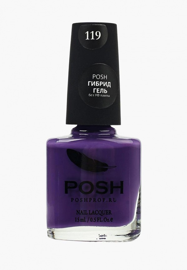Гель-лак для ногтей Posh Posh PO021LWXZN03 гель лак для ногтей posh posh po021lwxzm99