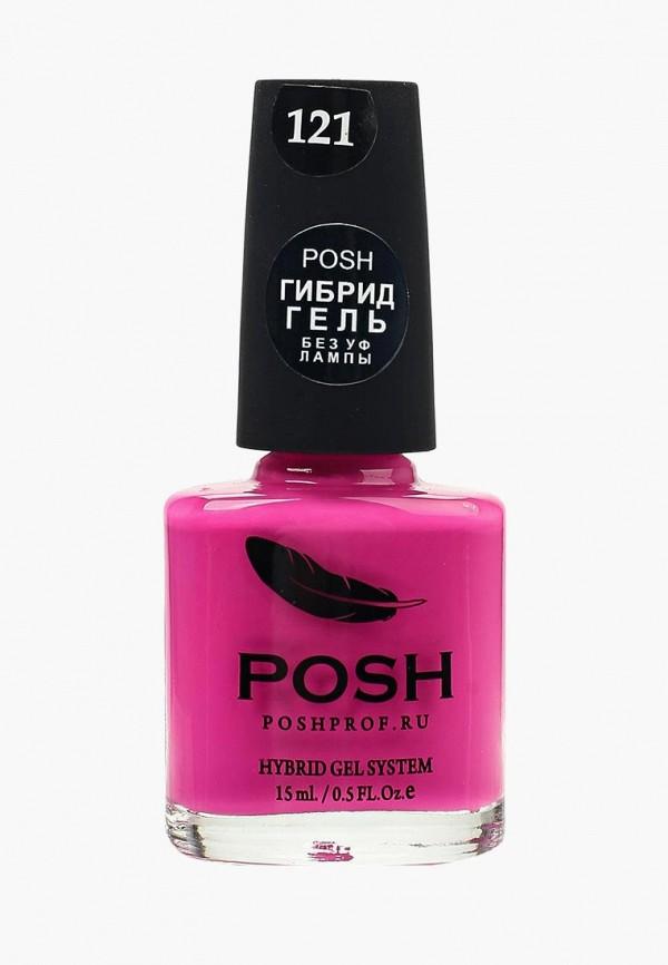 Гель-лак для ногтей Posh Posh PO021LWXZN04 гель лак для ногтей posh posh po021lwxzm99