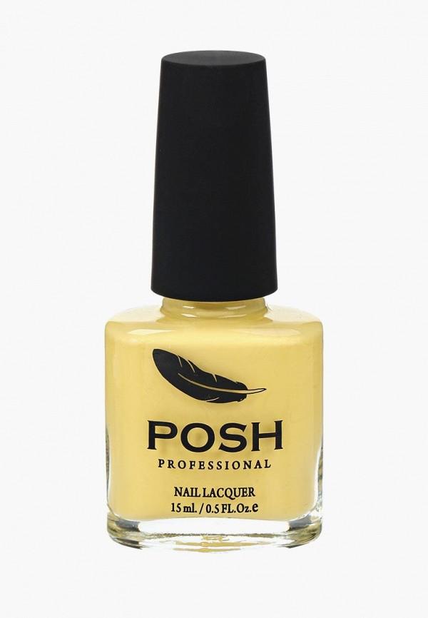 лак для ногтей posh, желтый