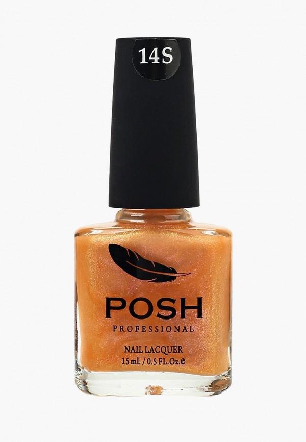 лак для ногтей posh, оранжевый