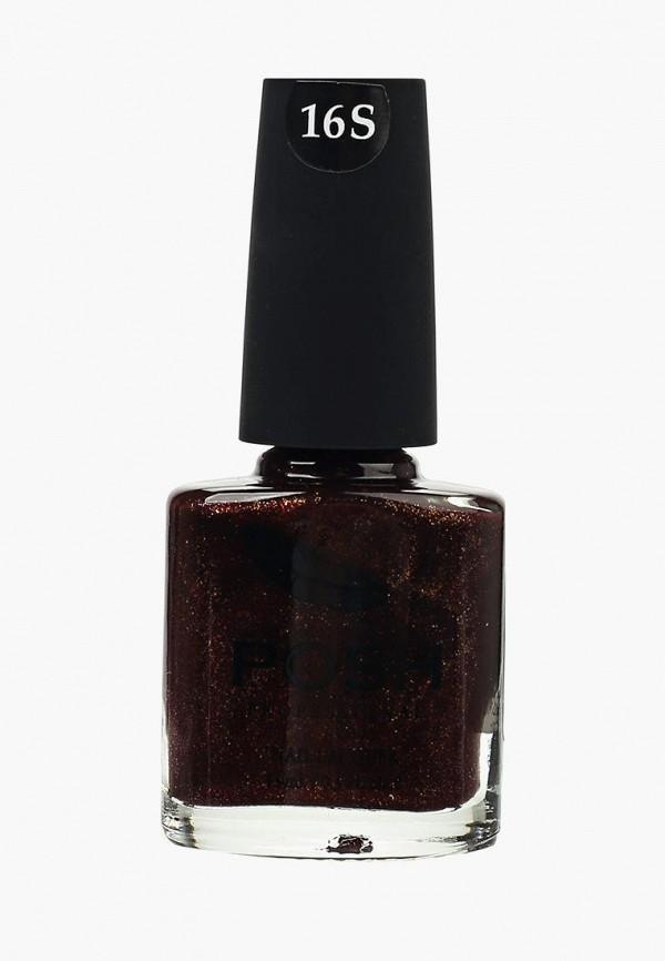 лак для ногтей posh, коричневый