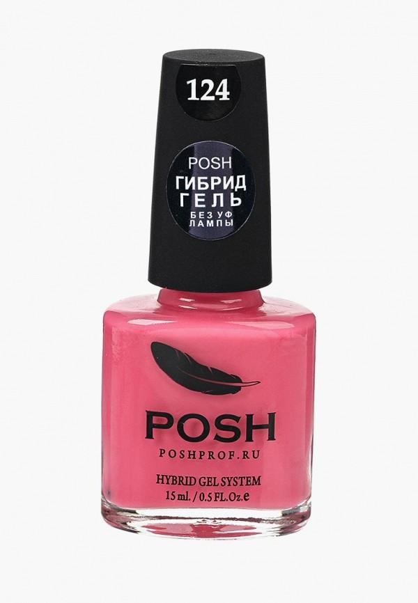 женский лак для ногтей posh, розовый