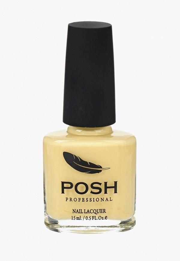женский лак для ногтей posh, желтый