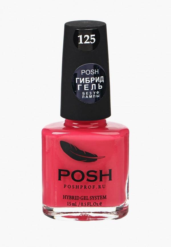 все цены на Гель-лак для ногтей Posh Posh PO021LWXZN15 онлайн