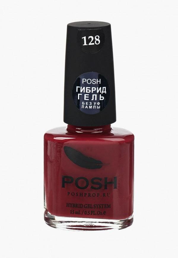 все цены на Гель-лак для ногтей Posh Posh PO021LWXZN20 онлайн