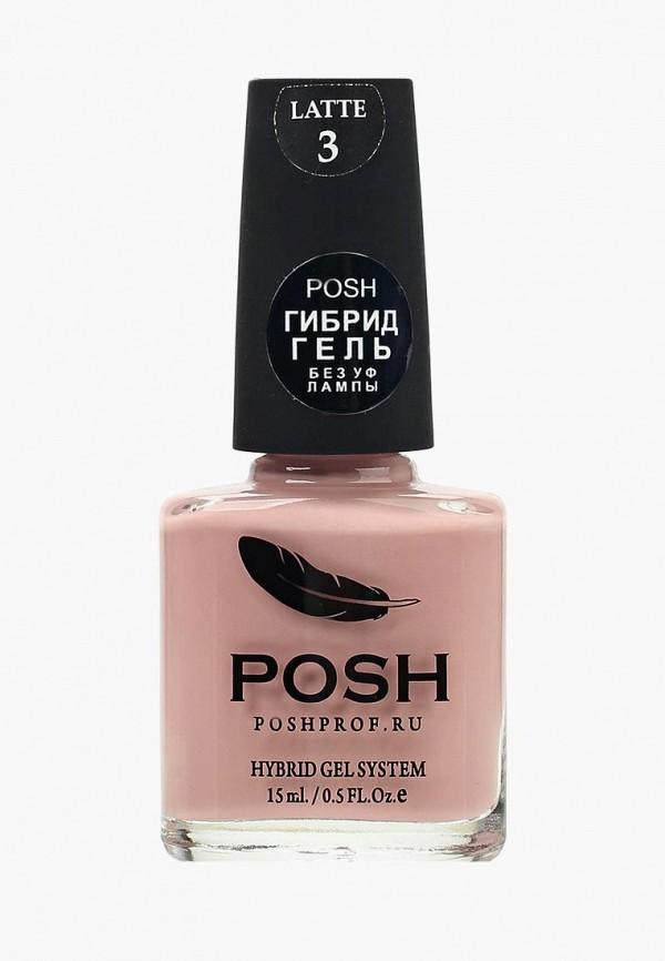 Лак для ногтей Posh Posh PO021LWXZN23 вибромассажер posh teaser 1 розовый