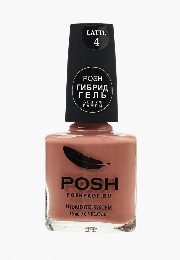 Лак для ногтей Posh Posh PO021LWXZN24 средство для укрепления ногтей posh posh po021lwxzl15